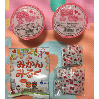 白桃ゼリー&キャンデー(菓子/デザート)