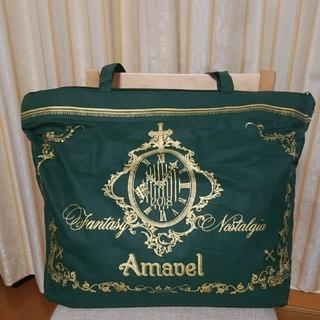 Amavel♡アマベル 福袋2018 フルセット
