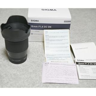 シグマ(SIGMA)のSIGMA 16mm F1.4 DC DN Contemporary Eマウント(レンズ(単焦点))
