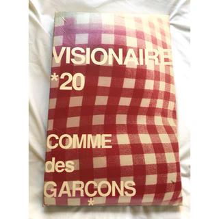 COMME des GARCONS - ★希少!赤版VISIONAIRE 20: COMME DES GARÇONS
