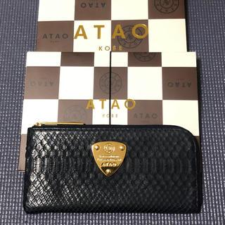 f0526288f788 15ページ目 - アタオ 小物の通販 2,000点以上 | ATAOを買うならラクマ