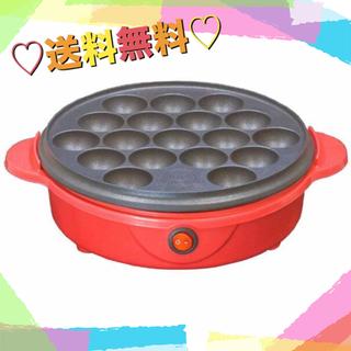 ★新品★たこ焼き器 レッド(たこ焼き機)