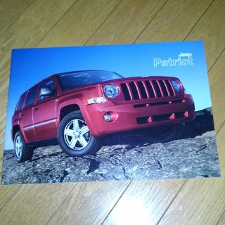 クライスラー(Chrysler)のクライスラー ジープ JEEP パトリオット カタログ(カタログ/マニュアル)