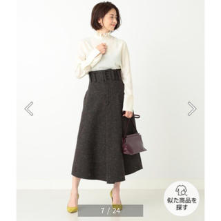 デミルクスビームス(Demi-Luxe BEAMS)のELIN / ツイード パッチポケット スカート (ひざ丈スカート)