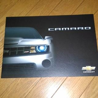 シボレー(Chevrolet)のシボレー カマロ カタログ(カタログ/マニュアル)
