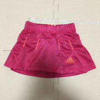 アディダス(adidas)のアディダス 80 パンツ付きスカート(スカート)