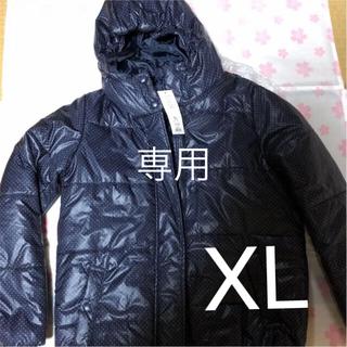 ジーユー(GU)のGU ダウン  XL  【値下げ交渉可能、希望金額コメント下さい(ダウンジャケット)