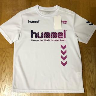 ヒュンメル(hummel)の新品 hummel Tシャツ S(Tシャツ/カットソー(半袖/袖なし))
