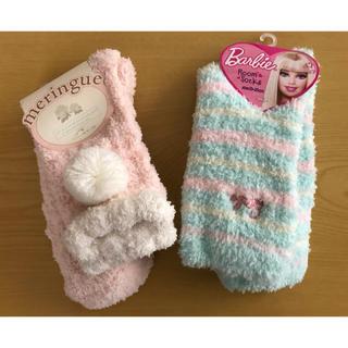 バービー(Barbie)のモコモコ靴下  2足セット  ☆最終値下げ☆(ソックス)