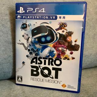プレイステーションヴィーアール(PlayStation VR)のASTRO BOT アストロボット PS4 PSVR ソフト(家庭用ゲームソフト)