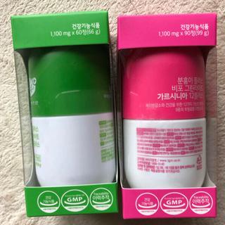 ジーアールエヌ(grn)のgrn + ダイエットサプリ ピンク&グリーン(ダイエット食品)