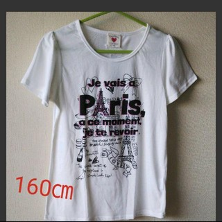 シマムラ(しまむら)のしまむら Tシャツ 新品タグ付き、未使用品  160㎝(Tシャツ/カットソー)
