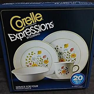 コレール(CORELLE)のオールドコレール メドウ 未使用 20ピースセット アンティーク 食器 美品(食器)
