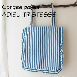 コンジェペイエアデュートリステス(conges payes ADIEU TRISTESSE)のconges payes コンジェ ペイエ フリル トートバッグ(トートバッグ)