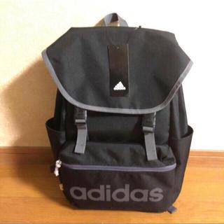 アディダス(adidas)の新品タグ付送料込★アディダス リュック★黒×グレーadidasバックパック20ℓ(バッグパック/リュック)