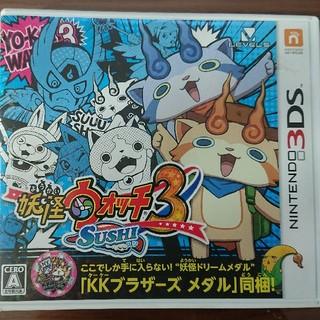 【値下げ】妖怪ウォッチ スシ 3DS(携帯用ゲームソフト)