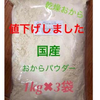 おから(豆腐/豆製品)
