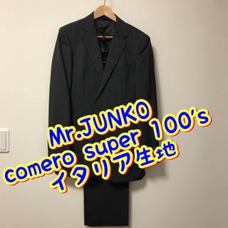 コシノジュンコ(JUNKO KOSHINO)の【Mr.JUNKO】メンズスーツ(セットアップ)