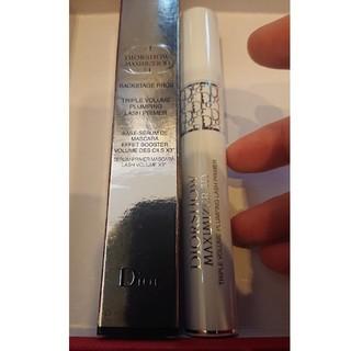 ディオール(Dior)のDior ディオールショウ マキシマイザー3D マスカラベース 新品未使用(マスカラ下地 / トップコート)
