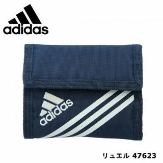 アディダス(adidas)の【タグつき新品未使用❗】adidas 二つ折り財布(折り財布)