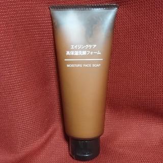ムジルシリョウヒン(MUJI (無印良品))の無印良品 エイジングケア 高保湿 洗顔 フォーム(洗顔料)