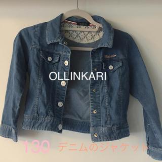 オリンカリ(OLLINKARI)のOLLINKARI 130 デニムジャケット(ジャケット/上着)