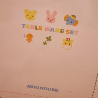 ミキハウス(mikihouse)の離乳食準備セット【ミキハウス】(離乳食器セット)