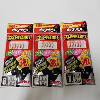サビキ仕掛け  ピンク6号×3×2 ピンク7号×3×1 ☆送料込み(釣り糸/ライン)
