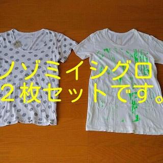 ノゾミイシグロ(NOZOMI ISHIGURO)のノゾミイシグロ nozomiishiguro 2枚セット Tシャツ(Tシャツ/カットソー(半袖/袖なし))