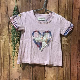 チップトリップ(CHIP TRIP)の100❇︎CHIP TRIP パッチワーク Tシャツ(Tシャツ/カットソー)
