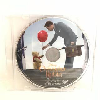 Disney - プーと大人になった僕 DVD