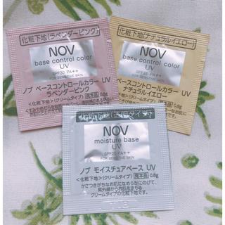 ノブ(NOV)のノブ 化粧下地 セット(化粧下地)