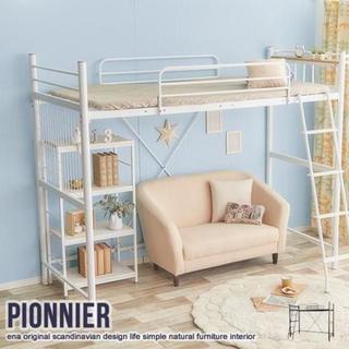 頑丈設計【シングル】 Pionnier ロフトパイプベッド☆耐荷重120kg(ロフトベッド/システムベッド)