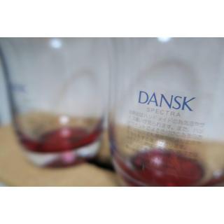 ダンスク(DANSK)の【新品】DANSK  SPECTRA ダンスク スペクトラ タンブラーセット(グラス/カップ)