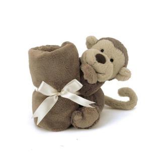 カシウエア(kashwere)のジェリーキャット  おしゃぶりタオル バシュフル お猿さん (ぬいぐるみ/人形)