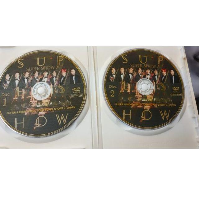 Super Junior Super Show 7 Japan Dvd