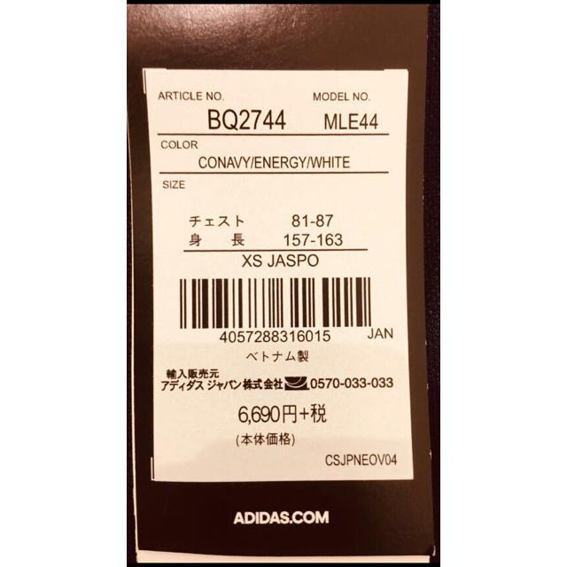 adidas(アディダス)のadidas メンズ  【サイズ XS】 メンズのトップス(Tシャツ/カットソー(七分/長袖))の商品写真
