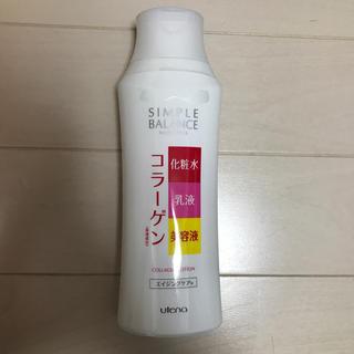 ウテナ(Utena)の化粧水 乳液 美容液 コラーゲン エイジングケア utena(化粧水 / ローション)