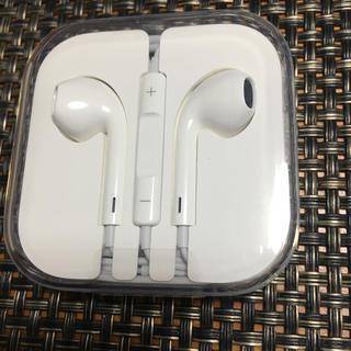 アップル(Apple)の新品アイフォン用イヤホン(ヘッドフォン/イヤフォン)