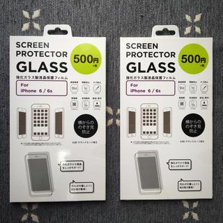 スリーコインズ(3COINS)のiPhone6/6s 強化ガラス製液晶保護フィルム 2枚(保護フィルム)