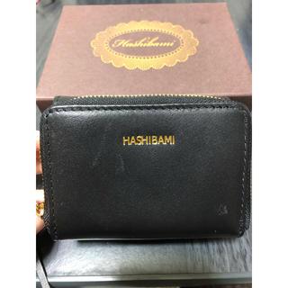 ビューティアンドユースユナイテッドアローズ(BEAUTY&YOUTH UNITED ARROWS)のHASHIBAMI 三つ折財布 ハシバミ(財布)