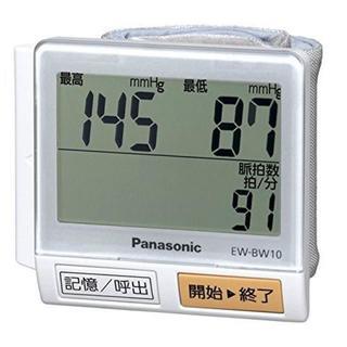 パナソニック 手くび血圧計 白(体脂肪計)