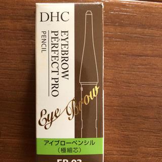 ディーエイチシー(DHC)のDHC アイブローペンシル(アイブロウペンシル)