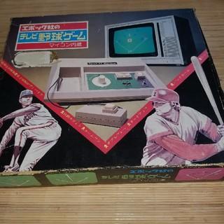 エポック社 テレビ野球ゲーム(野球/サッカーゲーム)