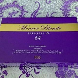 エビスケショウヒン(EBiS(エビス化粧品))のモンローブロンドプレミア100R 新品・未開封 馬プラセンタ~2020.03(ビタミン)