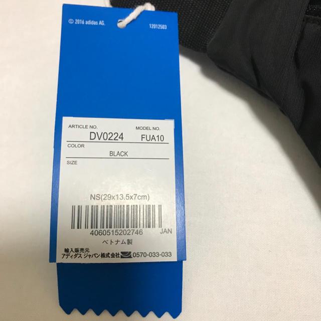 adidas(アディダス)の新品 アディダス オリジナルス ウエスト ポーチ ショルダー バッグ パック メンズのバッグ(ウエストポーチ)の商品写真