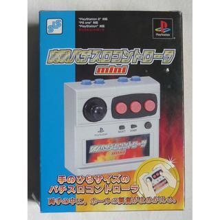 プレイステーション2(PlayStation2)のPS PS2 実戦 パチスロコントローラ mini パチスロコントローラー(その他)