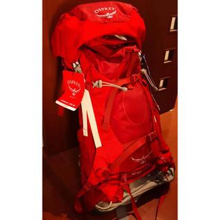 オスプレイ(Osprey)のOSPREY ARIEL 55 オスプレイ エーリエル 55L レッド 新品(登山用品)