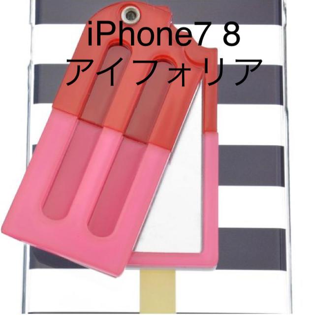 Iphone plus ケース シャネル ネイル 、 iphone6 plus ケース アニメ