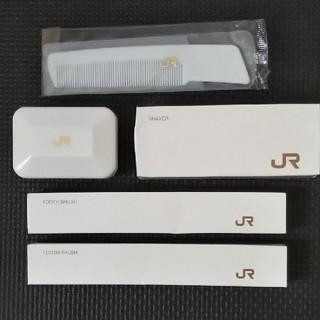 ジェイアール(JR)のJR アメニティグッズ 5点(旅行用品)